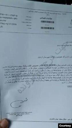 İran Azərbaycanında 2 milli fəal zəmanət qarşılığında azadlığa buraxılıb