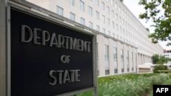 На фото: 2019-й рік, будівля Державного департаменту США у Вашингтоні