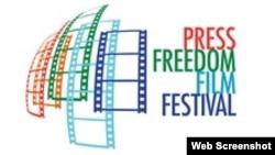 មហោស្រពភាពយន្ត USAGM Press Freedom មានគោលបំណង «អប់រំទស្សនិកជនអំពីសារសំខាន់នៃសេរីភាពសារព័ត៌មាននៅជុំវិញពិភពលោក»