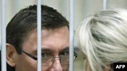 Юрій Луценко із своєю дружиною