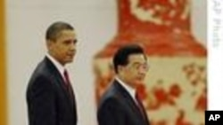 U.S. - China Energy Cooperation