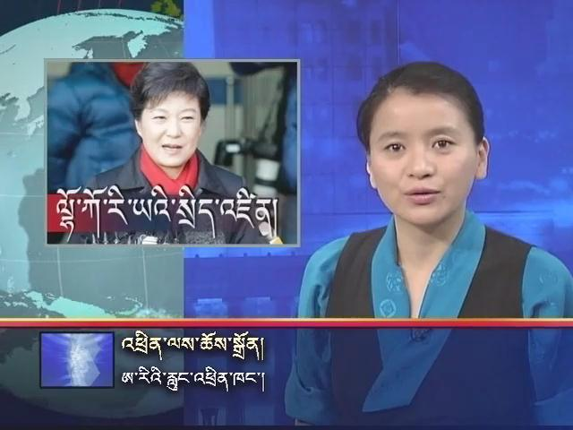 Kunleng News December 21, 2012
