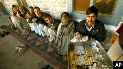 پاکستان کے ایک فلاحی ادارے کی طرف سے قائم ذہنی مریضوں کے مرکز کا ایک منظر