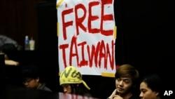 台湾学生抗议签署两岸服贸协定 (2014年3月24日)