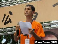 公民1985行動聯盟發起人柳林瑋(美國之音張永泰拍攝)