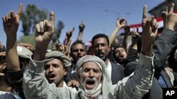 Anti-government protesters chant slogans during a demonstration demanding the resignation of Yemeni President Ali Abdullah Saleh, in Sanaa, Yemen, February 28, 2011