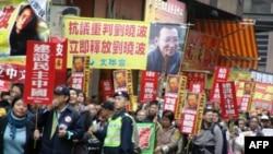 Người dân ở Hongkong xuống đường bày tỏ sự ủng hộ đối với ông Lưu Hiểu Ba