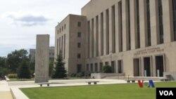 位於華盛頓哥倫比亞特區聯邦巡迴上訴法院。(視頻截圖)