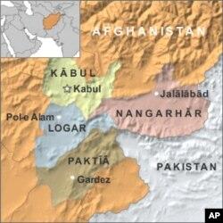 Tolibon Kobul shahri, Nangarhor, Logar va Paktiya viloyatlarida kelishib xurujlar sodir etdi
