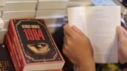 俄罗斯人忧心走上中国监控之路,奥威尔《1984》成近10年来最畅销书
