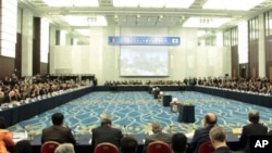 The Tokyo Conference on Afghanistan, July 8, 2012.