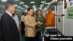 savannakhet-province-japan-nikon-factory-opens