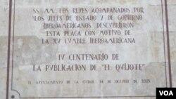 La Cumbre Iberoamericana del 2005 realizada en Salamanca, España, marco el ingreso de países donde el castellano no es lengua oficial, como Belice.