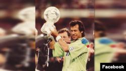 عمران خان د ۱۹۹۶ کال د کرکټ د نړیوال جام سره