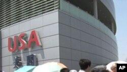 คาดว่าจะมีผู้เข้าชมงานมหกรรม World Expo ที่นครเซี่ยงไฮ้กว่า 70 ล้านคนในช่วงหกเดือน
