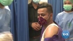 Pakistan Kicks Off COVID-19 Vaccination Campaign