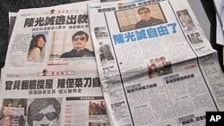 中國大陸媒體對陳光誠事件置若罔聞,而相比之下香港媒體則大幅報道