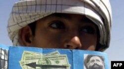 Объявление о вознаграждении за предоставление информации о местонахождении муллы Омара