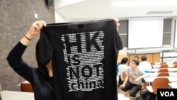 香港研究社在多倫多大學舉辦雨傘運動兩周年紀念活動(VOA湯惠芸攝)