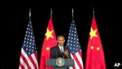 APTOPIX China G20 Obama