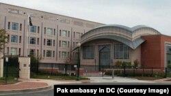 په واشنگټن ډي سي کې د پاکستان سفارت