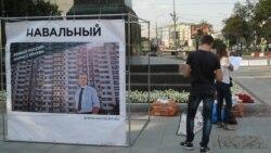 年终报道:俄恐怖迫害加剧 后普京时代或已来临
