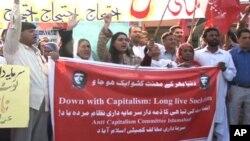 سرمایہ داری نظام کے خلاف اسلام آباد میں بھی مظاہرہ