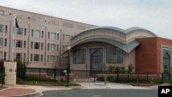 واشنگٹن میں پاکستانی سفارت خانہ