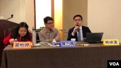 台灣留美學生2020年2月29日參加華盛頓地區紀念228事件73週年座談(美國之音鍾辰芳拍攝)