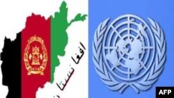 Звіт ООН: цивільні жертви в Афганістані зростають