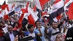 Bahreyn'de Polise Saldıran Kişiye 5 Yıl Hapis