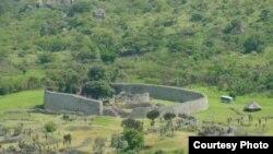 Great Zimbabwe in Masvingo