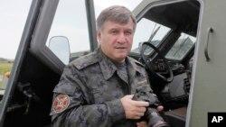 Ուկրաինայի ներքին գործերի նախարար Արսեն Ավակով