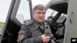 Menteri Dalam Negeri Ukraina Arsen Avakov