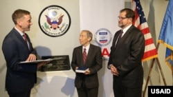 USAID Administrator Mark Green opens new mission in Mogadishu, Somalia.