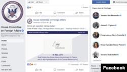 """美国国会众议院外委会2019年4月9日脸书官网通告表决273号决议案""""重新确认对台湾及落实《台湾关系法》承诺""""动图图案(取自脸书)"""