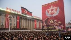 지난 4일 평양 김일성광장에서 김정은 북한 국무위원장의 신년사 관철을 다짐하는 평양시 군중대회가 열렸다.