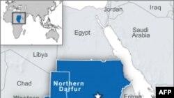 ICC: Ông Bashir vẫn tiếp tục vi phạm tội ác tại Darfur