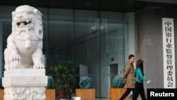 2018年3月13日,北京,中國銀行業監督管理委員會(銀監會)的大門,標牌、石獅子和行人。