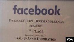 این رقابت در دو روز برگزار شد که در آن سه گروه در مبارزه علیه افراطیت و آزمون های جهانی دیجیتل فیسبوک به مقام نخست دست یافتند
