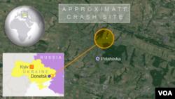 Approximate Crash Site