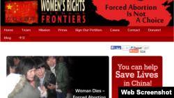 女权无疆界的英文官方网站
