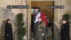 2011-12-21 美國之音視頻新聞: 已故捷克共和國總統遺體被安放