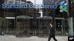 7일 영국 런던의 스탠더드 차터드 은행 본점.