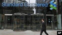 """Britanska banka """"Standard Čartered"""" optužena je da je prala novac za Iran"""