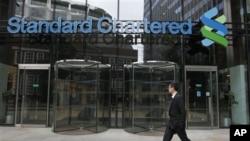 بانک انگلیسی استاندارد چارترد به خاطر نقض تحریم ها علیه ایران ممکن است مجبور به پرداخت جریمه سنگینی بشود
