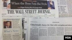 國際媒體關注薄熙來案