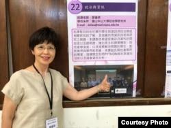台湾中山大学政治学研究所教授廖达琪 (廖达琪提供)