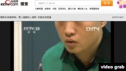 """央視播出陳永洲""""認罪""""視頻中多處顯示陳永洲脖子上有痕跡(視頻截圖)"""