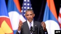 Президент Барак Обама в Лаосі